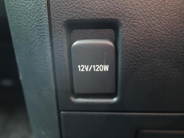 2.5Z 純正10型SDナビ 12型天吊モニター 禁煙車 セーフティセンス Bluetooth接続 両側電動ドア アダプティブクルーズ バックカメラ コーナーセンサー LEDヘッド 3列シート ETC(35枚目)