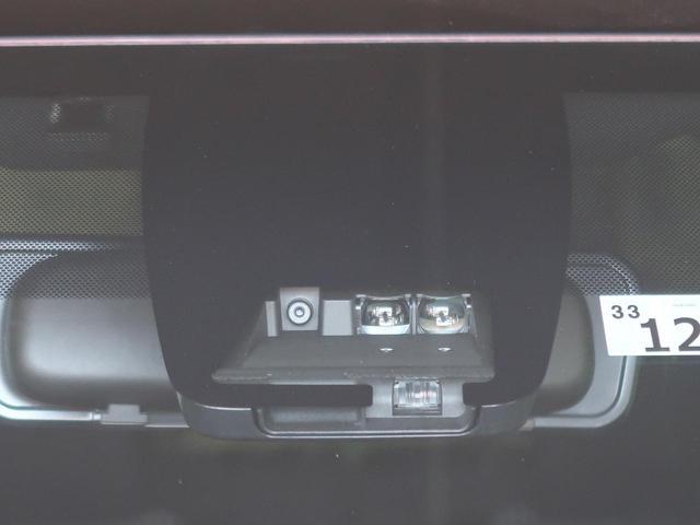 ZS 煌 純正9型ナビ Bluetooth 禁煙車 3列シート バックカメラ トヨタセーフティセンス 両側電動ドア アダプティブクルーズ ETC 横滑り防止 LEDヘッド デュアルエアコン オートライト(6枚目)