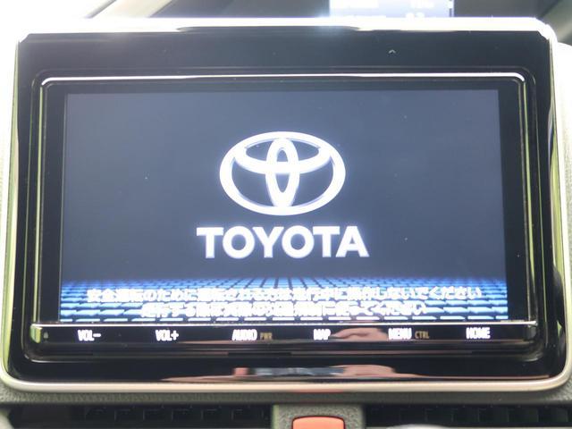 ZS 煌 純正9型ナビ Bluetooth 禁煙車 3列シート バックカメラ トヨタセーフティセンス 両側電動ドア アダプティブクルーズ ETC 横滑り防止 LEDヘッド デュアルエアコン オートライト(7枚目)