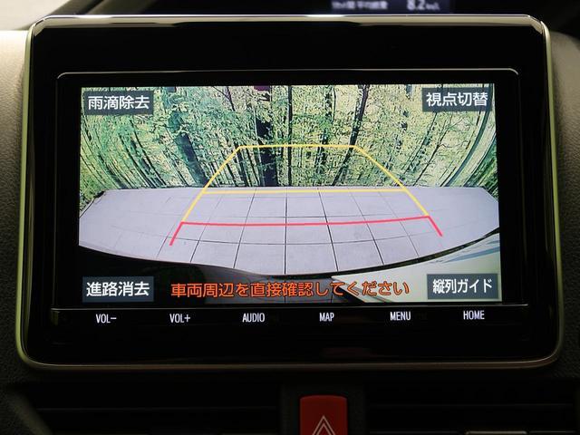 ZS 煌 純正9型ナビ Bluetooth 禁煙車 3列シート バックカメラ トヨタセーフティセンス 両側電動ドア アダプティブクルーズ ETC 横滑り防止 LEDヘッド デュアルエアコン オートライト(8枚目)