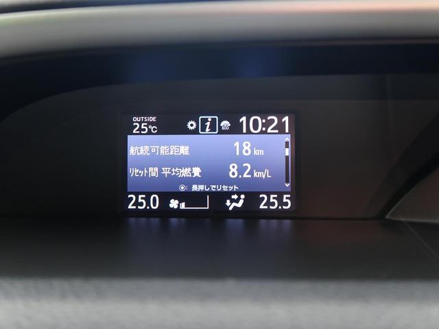 ZS 煌 純正9型ナビ Bluetooth 禁煙車 3列シート バックカメラ トヨタセーフティセンス 両側電動ドア アダプティブクルーズ ETC 横滑り防止 LEDヘッド デュアルエアコン オートライト(37枚目)