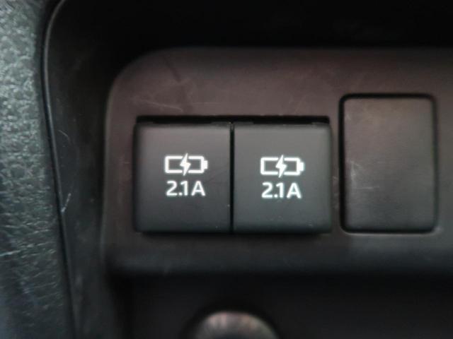 ZS 煌 純正9型ナビ Bluetooth 禁煙車 3列シート バックカメラ トヨタセーフティセンス 両側電動ドア アダプティブクルーズ ETC 横滑り防止 LEDヘッド デュアルエアコン オートライト(39枚目)
