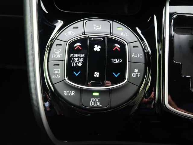 ZS 煌 純正9型ナビ Bluetooth 禁煙車 3列シート バックカメラ トヨタセーフティセンス 両側電動ドア アダプティブクルーズ ETC 横滑り防止 LEDヘッド デュアルエアコン オートライト(41枚目)