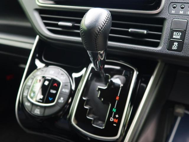 ZS 煌 純正9型ナビ Bluetooth 禁煙車 3列シート バックカメラ トヨタセーフティセンス 両側電動ドア アダプティブクルーズ ETC 横滑り防止 LEDヘッド デュアルエアコン オートライト(42枚目)