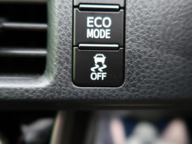 ZS 煌 純正9型ナビ Bluetooth 禁煙車 3列シート バックカメラ トヨタセーフティセンス 両側電動ドア アダプティブクルーズ ETC 横滑り防止 LEDヘッド デュアルエアコン オートライト(43枚目)