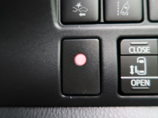ZS 煌 純正9型ナビ Bluetooth 禁煙車 3列シート バックカメラ トヨタセーフティセンス 両側電動ドア アダプティブクルーズ ETC 横滑り防止 LEDヘッド デュアルエアコン オートライト(47枚目)