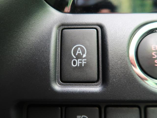 ZS 煌 純正9型ナビ Bluetooth 禁煙車 3列シート バックカメラ トヨタセーフティセンス 両側電動ドア アダプティブクルーズ ETC 横滑り防止 LEDヘッド デュアルエアコン オートライト(51枚目)