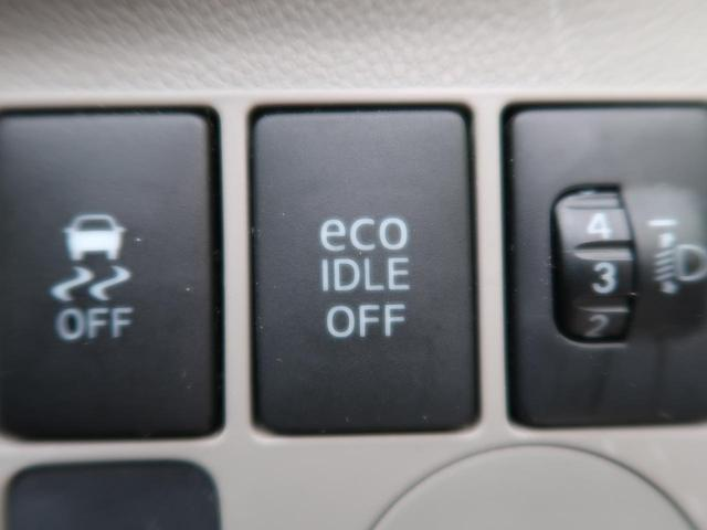 L SA スマートアシスト 禁煙車 横滑り防止 CDオーディオ キーレス アイドリングストップ ドライブレコーダー ドアバイザー(11枚目)
