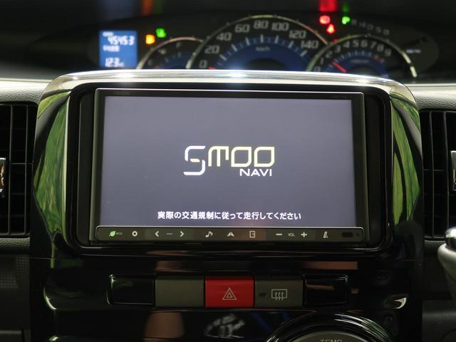 カスタムX SDナビ Bluetooth接続 禁煙車 フルセグTV 電動スライドドア スマートキー オートエアコン HIDヘッド 電動格納ミラー ドアバイザー 純正アルミホイール(7枚目)