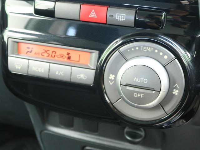 カスタムX SDナビ Bluetooth接続 禁煙車 フルセグTV 電動スライドドア スマートキー オートエアコン HIDヘッド 電動格納ミラー ドアバイザー 純正アルミホイール(9枚目)