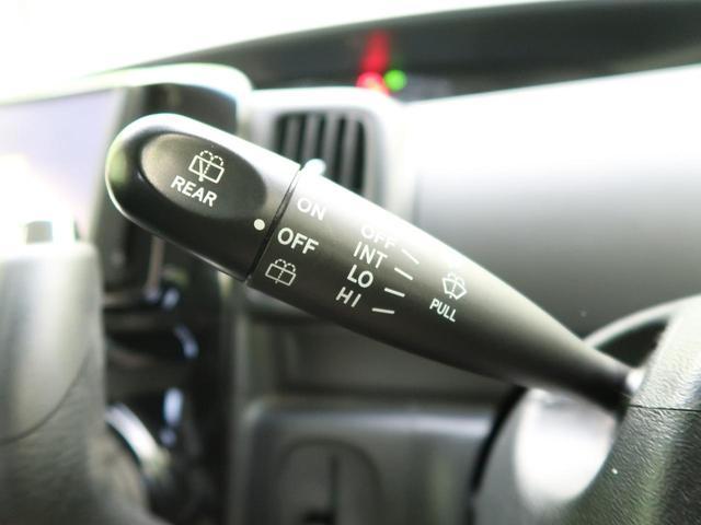 カスタムX SDナビ Bluetooth接続 禁煙車 フルセグTV 電動スライドドア スマートキー オートエアコン HIDヘッド 電動格納ミラー ドアバイザー 純正アルミホイール(23枚目)