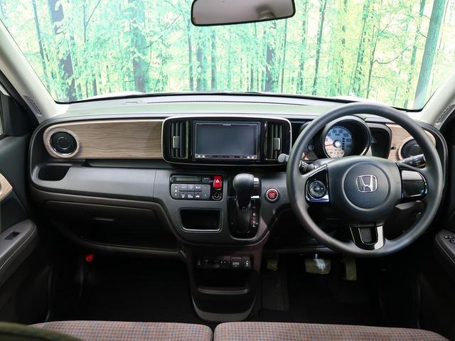 G SSブラウンスタイルパッケージ メモリーナビ Bluetooth 禁煙車 衝突軽減装置 横滑防止装置 シートヒーター ETC オートエアコン HIDヘッドライト スマートキー アイドリングストップ 特別仕様車(2枚目)