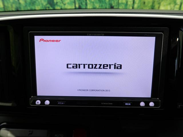 G SSブラウンスタイルパッケージ メモリーナビ Bluetooth 禁煙車 衝突軽減装置 横滑防止装置 シートヒーター ETC オートエアコン HIDヘッドライト スマートキー アイドリングストップ 特別仕様車(6枚目)