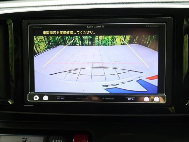 G SSブラウンスタイルパッケージ メモリーナビ Bluetooth 禁煙車 衝突軽減装置 横滑防止装置 シートヒーター ETC オートエアコン HIDヘッドライト スマートキー アイドリングストップ 特別仕様車(7枚目)