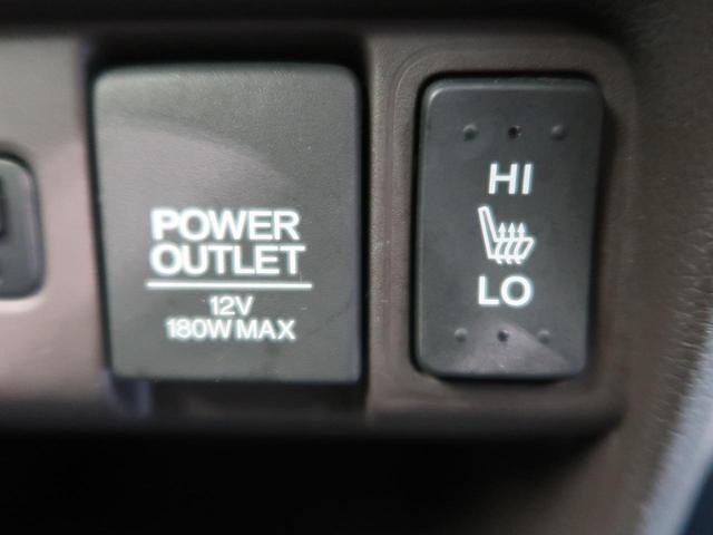G SSブラウンスタイルパッケージ メモリーナビ Bluetooth 禁煙車 衝突軽減装置 横滑防止装置 シートヒーター ETC オートエアコン HIDヘッドライト スマートキー アイドリングストップ 特別仕様車(8枚目)