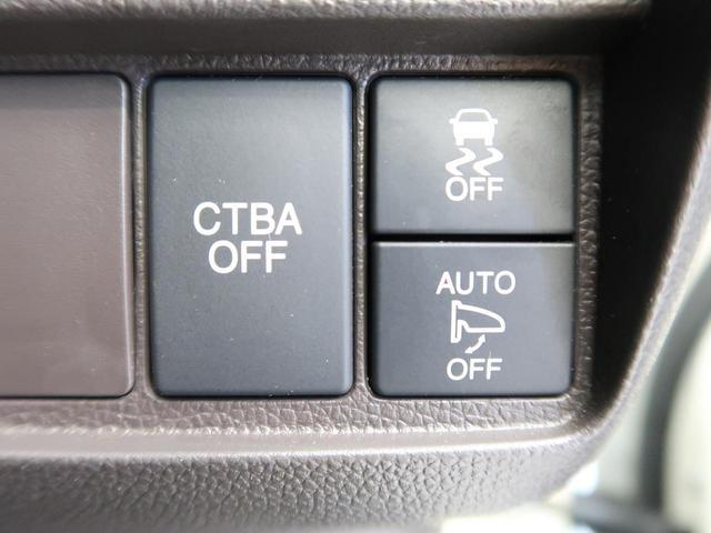 G SSブラウンスタイルパッケージ メモリーナビ Bluetooth 禁煙車 衝突軽減装置 横滑防止装置 シートヒーター ETC オートエアコン HIDヘッドライト スマートキー アイドリングストップ 特別仕様車(10枚目)