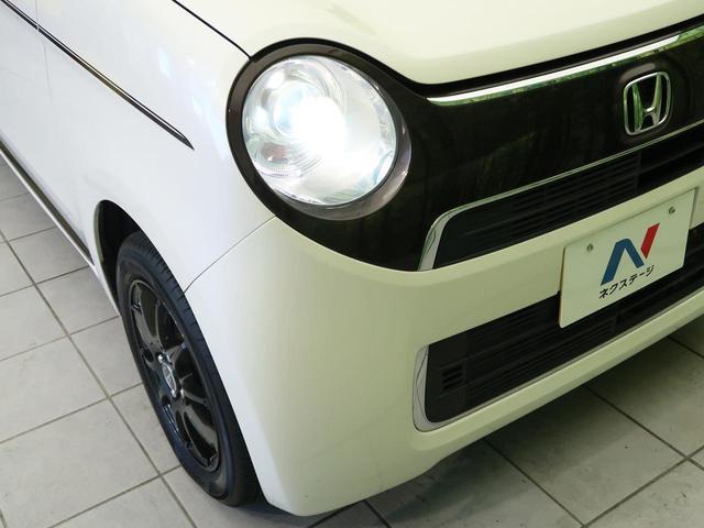 G SSブラウンスタイルパッケージ メモリーナビ Bluetooth 禁煙車 衝突軽減装置 横滑防止装置 シートヒーター ETC オートエアコン HIDヘッドライト スマートキー アイドリングストップ 特別仕様車(15枚目)