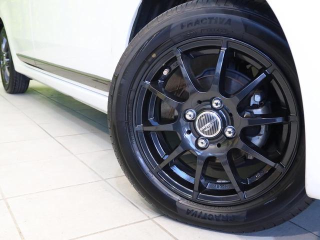 G SSブラウンスタイルパッケージ メモリーナビ Bluetooth 禁煙車 衝突軽減装置 横滑防止装置 シートヒーター ETC オートエアコン HIDヘッドライト スマートキー アイドリングストップ 特別仕様車(16枚目)