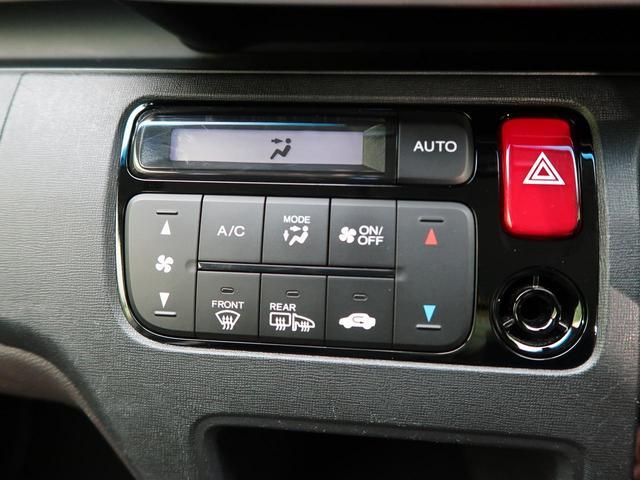 G SSブラウンスタイルパッケージ メモリーナビ Bluetooth 禁煙車 衝突軽減装置 横滑防止装置 シートヒーター ETC オートエアコン HIDヘッドライト スマートキー アイドリングストップ 特別仕様車(23枚目)