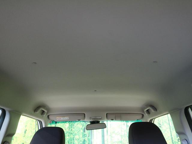 G SSブラウンスタイルパッケージ メモリーナビ Bluetooth 禁煙車 衝突軽減装置 横滑防止装置 シートヒーター ETC オートエアコン HIDヘッドライト スマートキー アイドリングストップ 特別仕様車(24枚目)