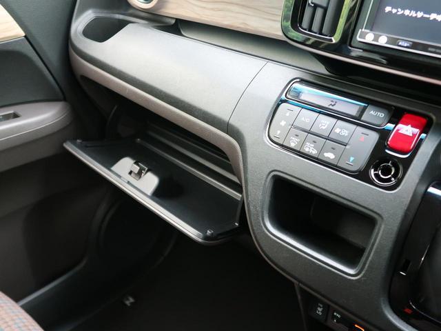 G SSブラウンスタイルパッケージ メモリーナビ Bluetooth 禁煙車 衝突軽減装置 横滑防止装置 シートヒーター ETC オートエアコン HIDヘッドライト スマートキー アイドリングストップ 特別仕様車(25枚目)