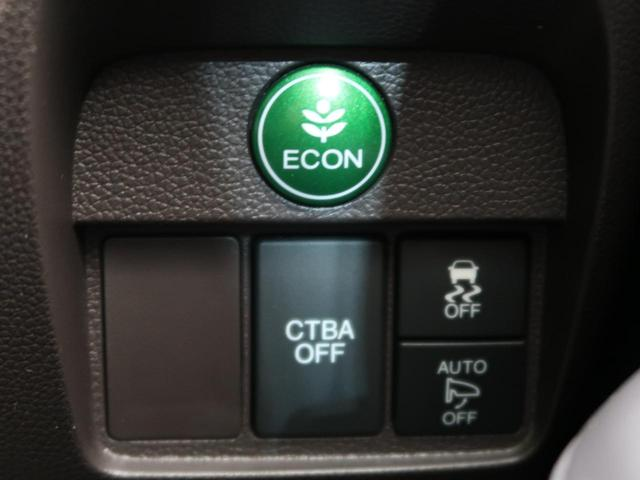 G SSブラウンスタイルパッケージ メモリーナビ Bluetooth 禁煙車 衝突軽減装置 横滑防止装置 シートヒーター ETC オートエアコン HIDヘッドライト スマートキー アイドリングストップ 特別仕様車(28枚目)