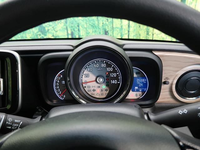 G SSブラウンスタイルパッケージ メモリーナビ Bluetooth 禁煙車 衝突軽減装置 横滑防止装置 シートヒーター ETC オートエアコン HIDヘッドライト スマートキー アイドリングストップ 特別仕様車(29枚目)