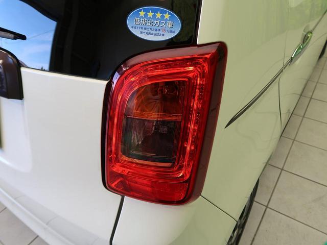 G SSブラウンスタイルパッケージ メモリーナビ Bluetooth 禁煙車 衝突軽減装置 横滑防止装置 シートヒーター ETC オートエアコン HIDヘッドライト スマートキー アイドリングストップ 特別仕様車(36枚目)