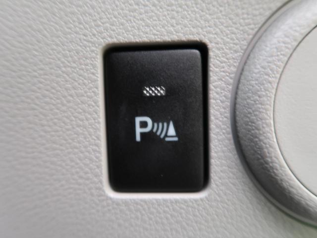 X リミテッドSAIII スマートアシスト コーナーセンサー オートマチックハイビーム 禁煙車 アイドリングストップ LEDヘッドライト キーレス 横滑防止装置 ヘッドライトレベライザー(7枚目)