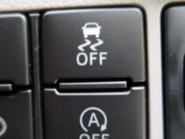 X リミテッドSAIII スマートアシスト コーナーセンサー オートマチックハイビーム 禁煙車 アイドリングストップ LEDヘッドライト キーレス 横滑防止装置 ヘッドライトレベライザー(9枚目)