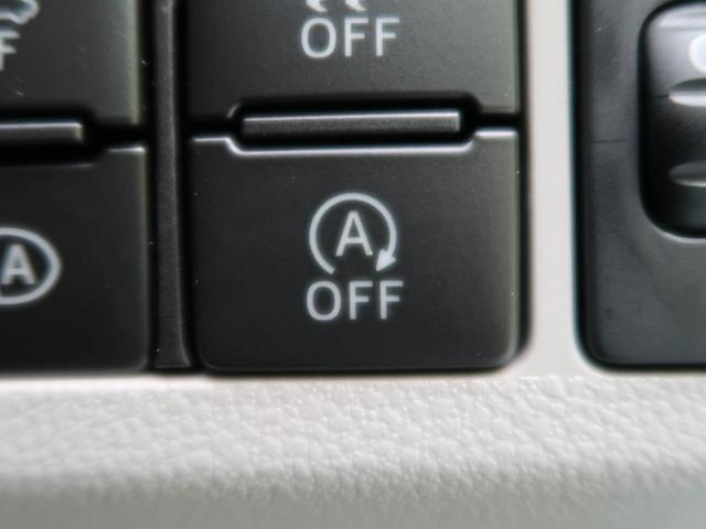 X リミテッドSAIII スマートアシスト コーナーセンサー オートマチックハイビーム 禁煙車 アイドリングストップ LEDヘッドライト キーレス 横滑防止装置 ヘッドライトレベライザー(11枚目)