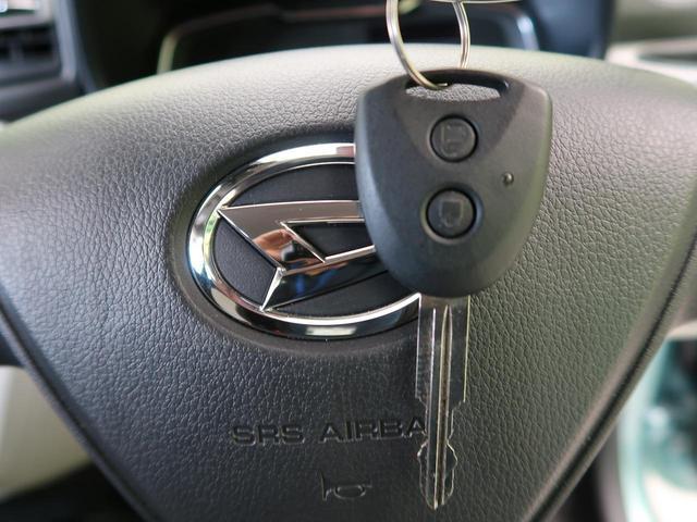 X リミテッドSAIII スマートアシスト コーナーセンサー オートマチックハイビーム 禁煙車 アイドリングストップ LEDヘッドライト キーレス 横滑防止装置 ヘッドライトレベライザー(12枚目)