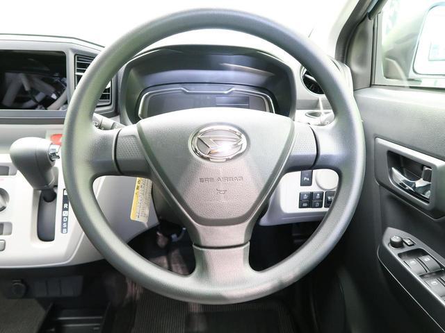 X リミテッドSAIII スマートアシスト コーナーセンサー オートマチックハイビーム 禁煙車 アイドリングストップ LEDヘッドライト キーレス 横滑防止装置 ヘッドライトレベライザー(22枚目)