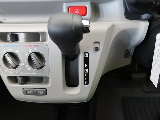 X リミテッドSAIII スマートアシスト コーナーセンサー オートマチックハイビーム 禁煙車 アイドリングストップ LEDヘッドライト キーレス 横滑防止装置 ヘッドライトレベライザー(23枚目)