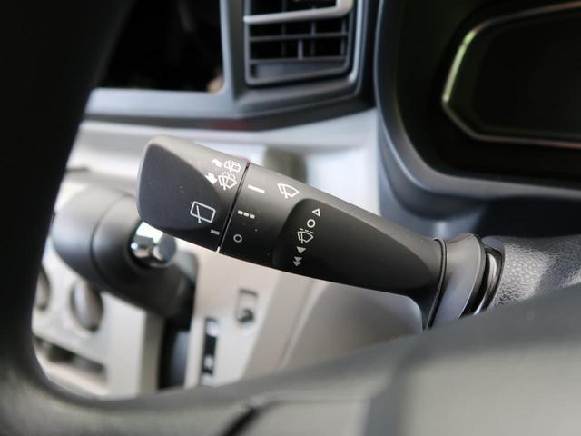 X リミテッドSAIII スマートアシスト コーナーセンサー オートマチックハイビーム 禁煙車 アイドリングストップ LEDヘッドライト キーレス 横滑防止装置 ヘッドライトレベライザー(25枚目)