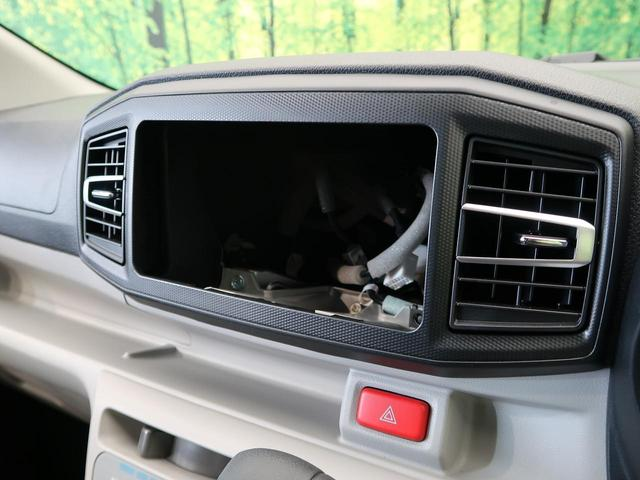 X リミテッドSAIII スマートアシスト コーナーセンサー オートマチックハイビーム 禁煙車 アイドリングストップ LEDヘッドライト キーレス 横滑防止装置 ヘッドライトレベライザー(27枚目)