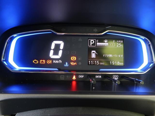 X リミテッドSAIII スマートアシスト コーナーセンサー オートマチックハイビーム 禁煙車 アイドリングストップ LEDヘッドライト キーレス 横滑防止装置 ヘッドライトレベライザー(28枚目)
