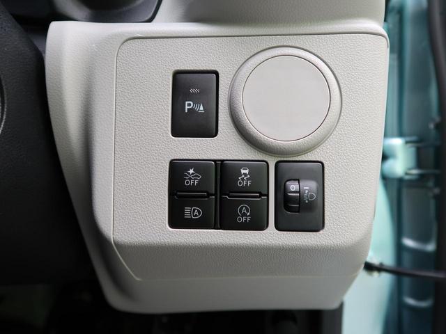 X リミテッドSAIII スマートアシスト コーナーセンサー オートマチックハイビーム 禁煙車 アイドリングストップ LEDヘッドライト キーレス 横滑防止装置 ヘッドライトレベライザー(30枚目)