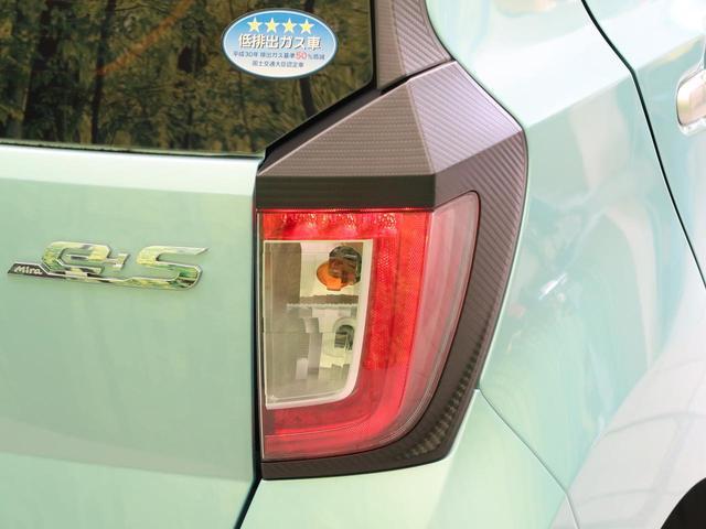 X リミテッドSAIII スマートアシスト コーナーセンサー オートマチックハイビーム 禁煙車 アイドリングストップ LEDヘッドライト キーレス 横滑防止装置 ヘッドライトレベライザー(38枚目)