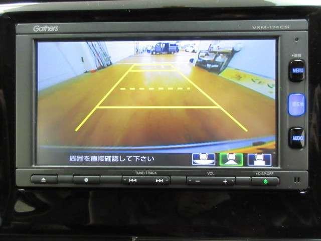 ホンダ N-WGN G・Lパッケージ インターナビ TV バックカメラ ETC