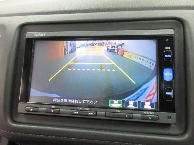 ホンダアクセス製メモリーナビゲーション≪VXM-164VFi≫を装備。CD・DVD再生/フルセグTV付き。これで土地勘の無い所でも道に迷わず安心ですね!ドライブが一層楽しくなります!
