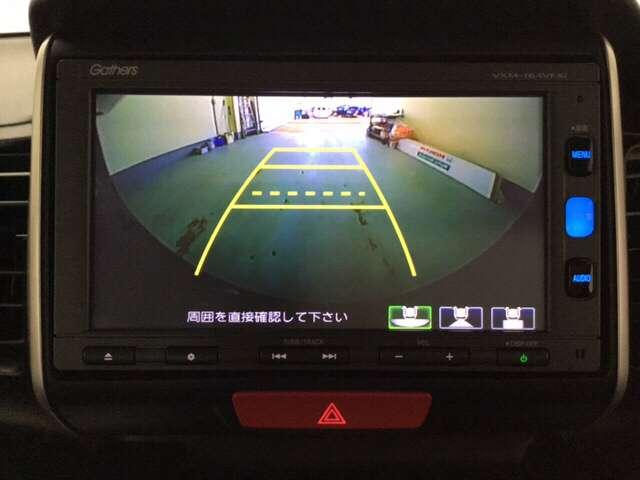 G・Lパッケージ 衝突軽減装置 バックカメラ付 スマキー 地デジTV 盗難防止 ABS キーフリー 1オ-ナ- i-stop アルミホイール メモリナビ ナビTV ETC ベンチシート オートエアコン(9枚目)