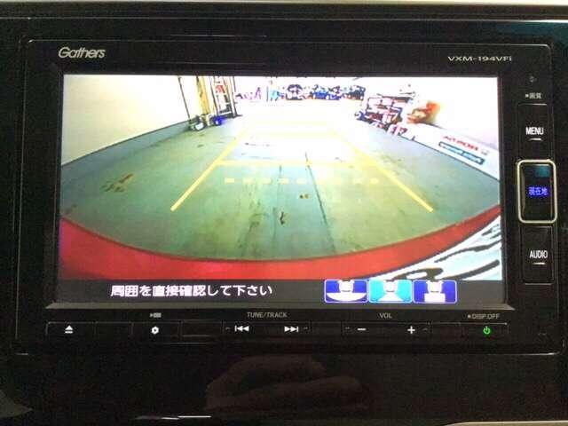 13G・L ホンダセンシング バックモニタ スマートキー アイドリングストップ ナビTV キーレス 禁煙 クルコン メモリナビ LED ETC CD DVD 盗難防止システム ABS 横滑り防止装置 地デジTV サイドエアバック(8枚目)