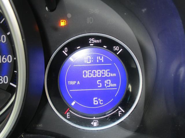 13G・Fパッケージ 4WD アイドリングストップ ナビTV(12枚目)