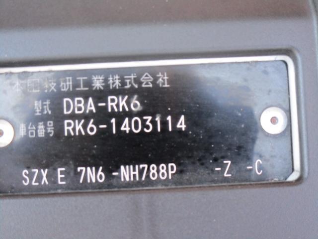 Z /ワンオーナー/9インチナビ/スマートキー/ETC/(13枚目)