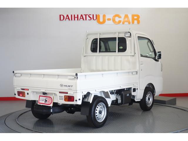 エクストラSAIIIt 4WD(4枚目)