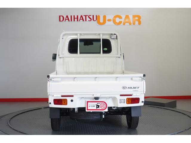 エクストラSAIIIt 4WD(5枚目)