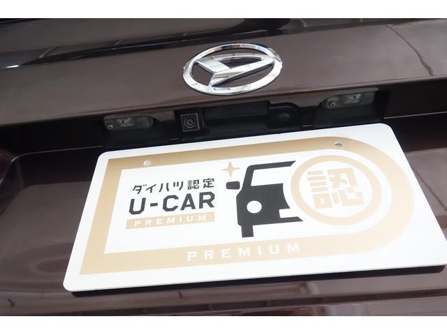 「ダイハツ」「ウェイク」「コンパクトカー」「青森県」の中古車25