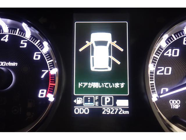 カスタム RS SAII(14枚目)