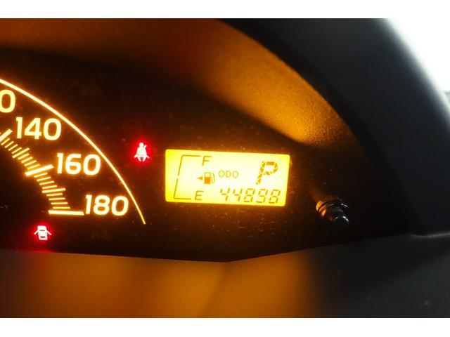 ご覧いただきありがとうございます!安心保証付きの展示車を多数揃えておりますのでお気軽にお尋ねください。